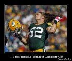 Прикольные картинки про футболистов – Прикольные картинки про американский футбол (13 фото) • Прикольные картинки и юмор