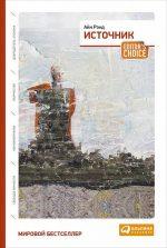 Рене трост биография – Рене Госинни — биография, список книг, отзывы читателей