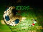 Описание футбольный мяч – История и описание футбольного мяча.. Статьи компании «ООО «Design Sport»»