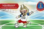 Где будет проходить финал чемпионата мира по футболу 2018 – когда и где пройдет, расписание, матч открытия, игры с участием России, будет ли Украина, как купить билеты