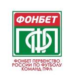Кубань логотип фк – ФК «Кубань» приглашает болельщиков принять участие в создании новой эмблемы клуба