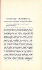Письмом 14 – Письмо четырнадцати — Википедия