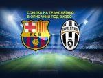 Смотреть футбол барса ювентус онлайн – Барселона · Ювентус · Смотреть онлайн прямую трансляцию матча · 19.04.2017 · ФУТБИК · Смотреть футбол онлайн бесплатно