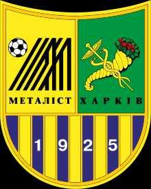 Байер 04 футбольный клуб википедия