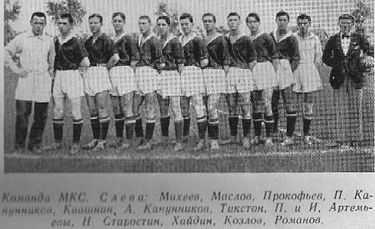Википедия футбольного клуба спартак москва фотоотчеты клуб гараж москва