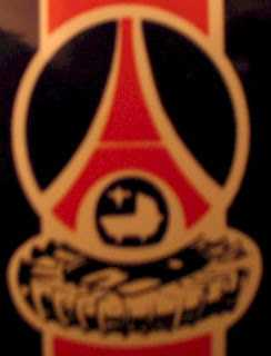 Пари сен жермен презентовал новый логотип клуба